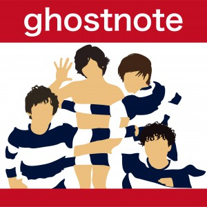 bokutokiminokoto_ghostnote_big