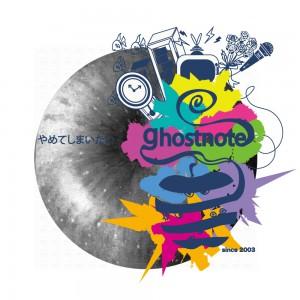 ghostnote_yameteshimaitai_jyacket350dpi