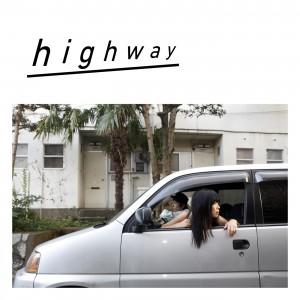 highway1400