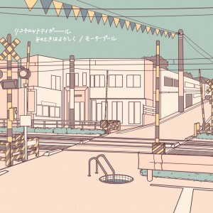 2016/2/10 リコチェットマイガール ライブ会場限定シングルリリース
