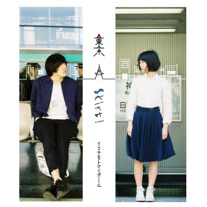 2016/7/20 リコチェットマイガール「東京 / skirt!」リリース