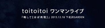 DVD-omote_OL (1)